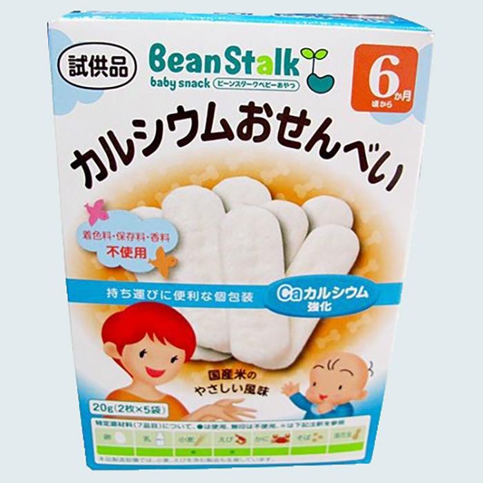 Bánh Beanstalk cho bé